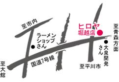 map02_horikoshi
