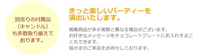 funamizu_deco02