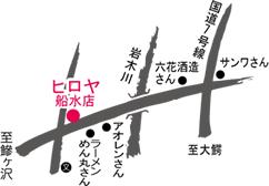 map02_funamizu